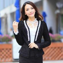 wholesale lace jacket