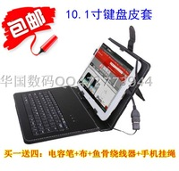 freeshipping 10.1 inch universal case T20 t30 t19 ti platinum m9 m3 10.1 tablet keyboard mount protection holster