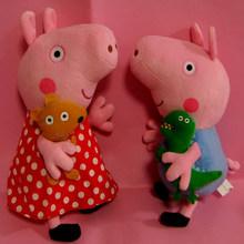 popular pig plush