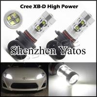 2pcs 50W HB3 9005 high power LED car Fog light lamp bulb