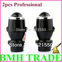 Upgraded&Crazy Item 2 pcs Professional Universal Bright Auto 12V Car Fog Halogen Lights Halogen Fog Lamp Bulds for Car,Wholesale