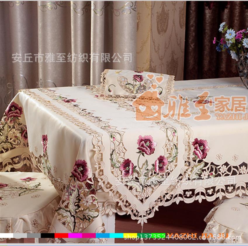 140*200 grade satin fabric embroidered openwork coffee tab