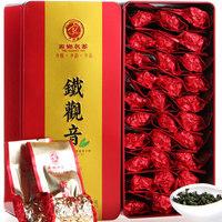 On sale!! 30pcs/box, total 250g genuine premium Fujian Anxi Oolong tea,Factory direct sales,TieGuanYin tea,freeshipping!