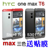 HYBRID COLOR 3 IN 1 CASE FOR HTC ONE MAX T6 DOUBLE DIP HARD SHELL CASE FREE SHIPPING 10PCS/LOT