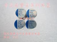 Original solid capacitor 6.3v 820uf/6.3v 1000uf   8x11