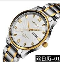 Authentic Watch KASHIDUN 200M Waterproof Quartz Watches Ultra-thin Double Calendar Sapphire Dial Luxury Men's Watch Colock