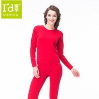 2014 Hot Women Thermal Underwear Winter Thickening Wool Coar Fleece Thermal Underwear ( Black/ Purple/ Chinese Red/ Rose Red)