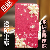 many design huawei g700 crystal phone case with white crystal