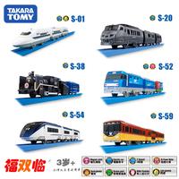 TOMY Thomas electric train track series Shinkansen train three children's educational toys, electric trains die cast trains