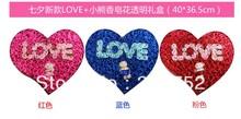 popular valentine birthday