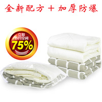 vacuum compressed bags 11 pieces set quilt storage bag  vacuum 2 super large, 4 large, 4 m A total of 35 dollars