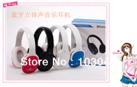 Free shippng! New Arrival 3.5mm Audio Wireless Bluetooth Microphone Headset Headphone for PC Phone Tablet