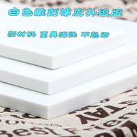 Big white sculpture rubber stamp brick material white elastic