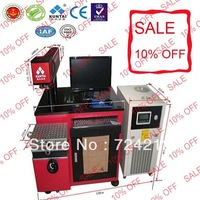 HOT SALE 10% OFF YAG laser marking machine for metal material