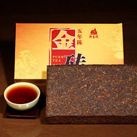 5years Dry storage,Pu'er ripe tea,cooked Pu'er brick tea ,Health Care Weight SlimmingTea,Gift Box Packaging wholesale