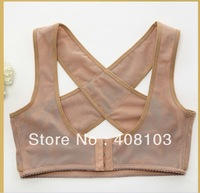 X model Slimming Body Building Vest Bra Breast Supporter Body Shaper M and L (Retail Package) 200pcs/lot