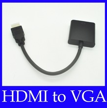 hdmi to rgb promotion