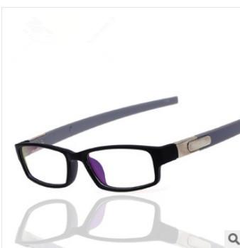 Glasses Small Frame : 2014 summer new myopia glasses frame plain mirror men ...