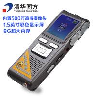 Tsinghua tongfang tf-a19 pen camera 32g ram hd 480p