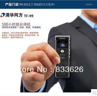 Tsinghua tongfang hd tf-99 xiangzao voice-activated recording pen 500 ultra long standby