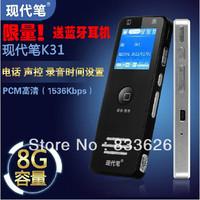 Modern pen k31 8g mini voice recorder professional hd xiangzao voice