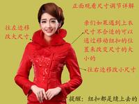 Cheongsams dress women   skirts womens      fur coat    coat women    sexy