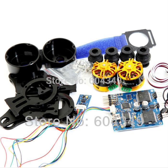 2-axis Brushless Camera Gimbal GoPro3 Controller PTZ Black aluminum Full parts BGC(China (Mainland))