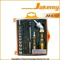 JM-6107,Rachet screwdriver toolkit