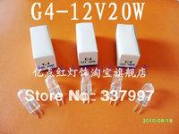 Genuine Crystal Light G4 lamp beads  12V20W G4 bulbs   bulb light bulb inserted