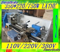Free shipping  mini household 350*220 /750w lathe  steel stepless speed change gear lathe  machine