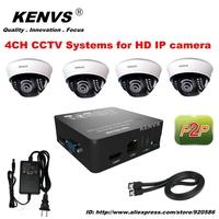 4CH 1080P HDMI NVR 4PCS *720P HD IP CAMERA CCTV Camera 22 LEDs Home Security System Surveillance Kits