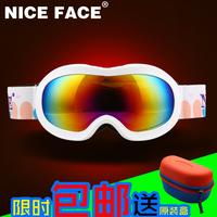 Kids Double lens anti- mist anti- wind anti- sand riding goggles children ski glasses ski goggles contain case Free Shipping