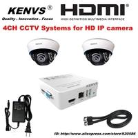 Network  icloud P2P NVR HD IP CAMERA surveillance Security 2*960P CCTV IP CAMERA KIT CCTV System HDMI 1080P 4CH FUII NVR