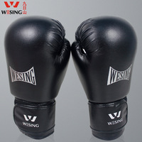 New Men High Resilience Durable Boxing Gloves Advanced Compete Xanda NINE SUNS MOUNTAIN GJST Sport Safety Athletic