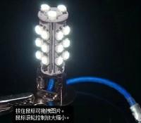 Wholesale free shipping New 2xmodified Mitsubishi H1 H3 dedicated front fog lights fog lights LED bulbs LED Lamp