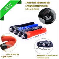 2015 Free shipping portable soft radio two-way antenna SF20 (Mini order 10USD)