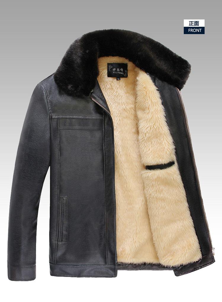 Купить Кожаную Зимнюю Куртку В Волгограде