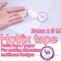 24cm x 5m hotfix transfer paper rhinestone tape pvc plastic with PET glue good quality