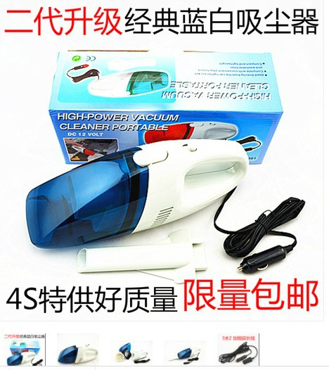 Car Vacuum Cleaner Package mail high quality car vacuum cleaner, car professional vacuum cleaner(China (Mainland))