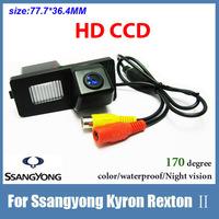 CCD HD Car rear view camera for Ssangyong Kyron Rexton 2 night vision waterproof color car parking camera