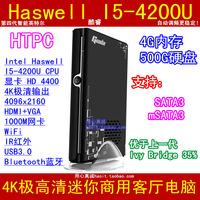 Giada i56 Haswell I5 4200U powerful Mini PC 4K Ultra HD output 4G+500G 4096x2160