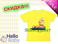 Retail Masha and Bear Cartoon boy and girl summer short sleeve T-shirt 2-9Age children fashion Masha clothes ZL2014-5