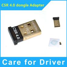 external bluetooth adapter price