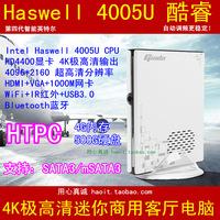 Giada i56V Haswell 4005U powerful Mini PC 4K Ultra HD output. 4G+500G 4096x2160
