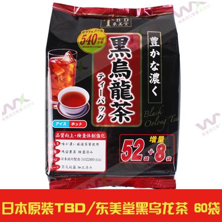 oolong excellent Tbd visa black oolong tea 300g 52 8 bag slimming Oolong Tea(China (Mainland))