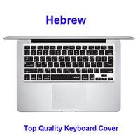 UK/EU Silicone Soft Israel Hebrew Keyboard Cover Skin for apple MacBook Pro13 15, wireless keyboard cover