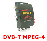 Promotion 2014 car DVB-T mpeg4 250KM/H 2 Video Output with 2 tuner 2 pcs 25DB antenna + Free shipping