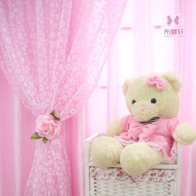 Achetez en gros rideaux chambre des filles en ligne des - Rideau de chambre fille ...