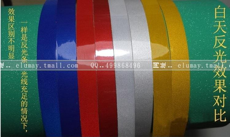 Free Shipping!!10pcs/lot Car 3M Reflective Sticker Luminous Tape Reflective Strip Decal Vinyl 1.5CM*46m/Roll(China (Mainland))