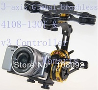 Gimbal Brushless 3 axis Kit 4108 Motor V3 Controller for Sony NEX ILDC camera